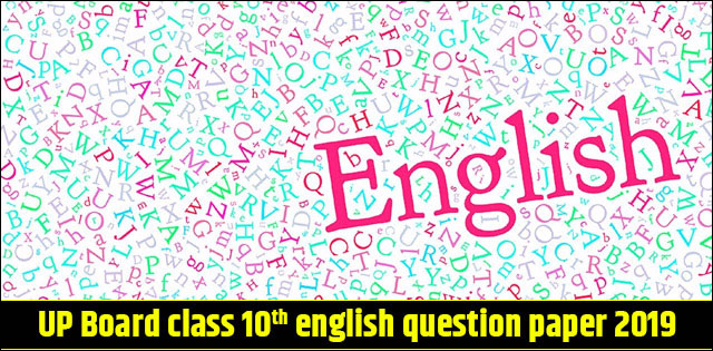 UP Board class 10th English Question Paper 2019