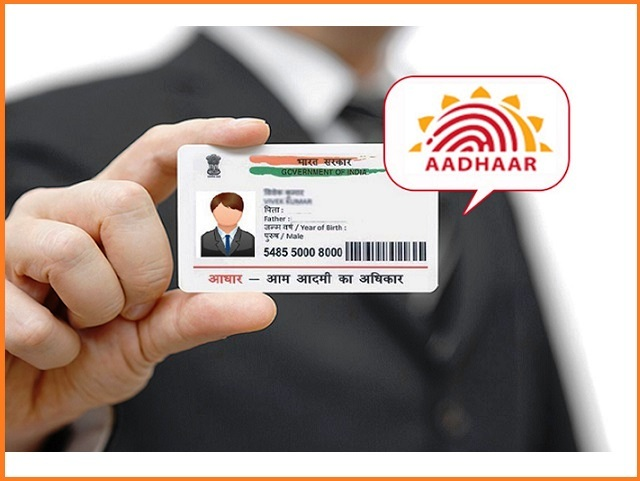Aadhaar Card - Unique Identification Authority of India
