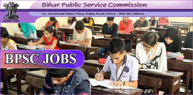 BPSC 63rd Combined Preliminary Examination Result