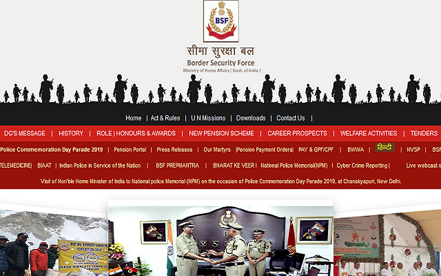 BSF CISF Recruitment Rally 2019, 1356 Vacancies Notified for