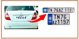 Benefits of High Security Number Plate in India