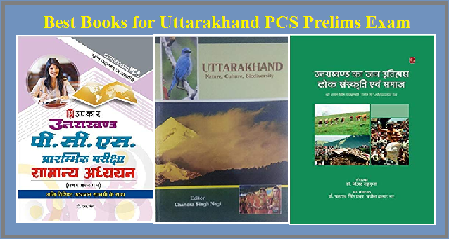 Best Uttarakhand PCS Prelims Exam Book
