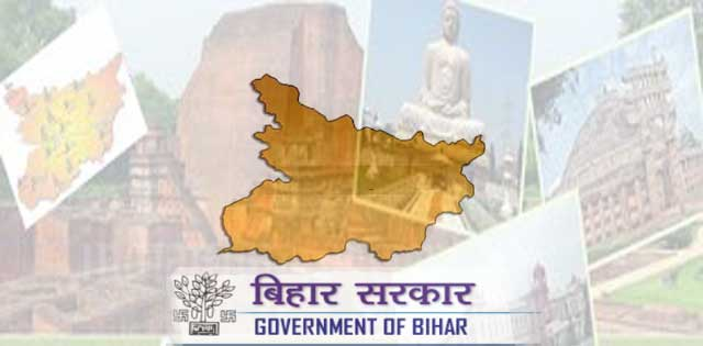 List of Schemes and Projects of Bihar Government