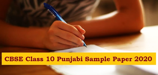 CBSE 10th Punjabi Sample Paper for Board Exam 2020 with