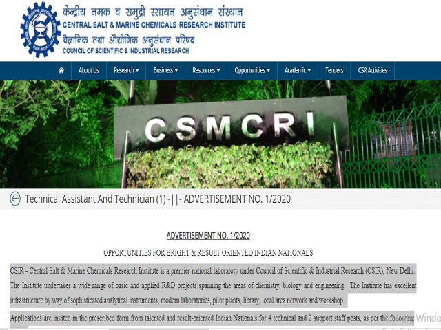 Central Salt and Marine Chemicals Research Institute (CSMCRI) JRF Posts 2019