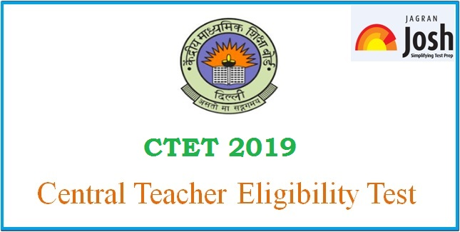 Ctet apply online 2019 last date