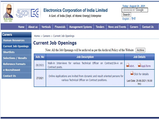 Electronics Corporation of India Limited (ECIL) Recruitment 2019