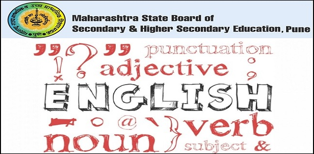 Maharashtra Board SSC English Syllabus and Pattern