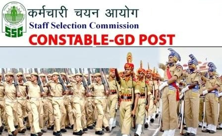 SSC Constable (GD) Examination 2017