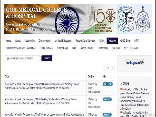 Goa Medical College & Hospital Recruitment 2020
