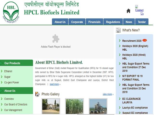 HPCL Biofuels Limited Recruitment 2020