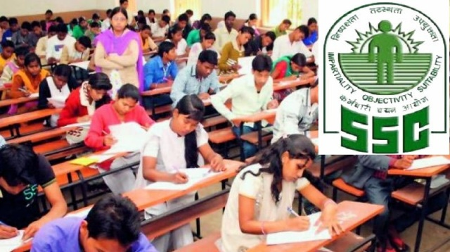 SSC CGL Exam 2016,  Final Result Declared