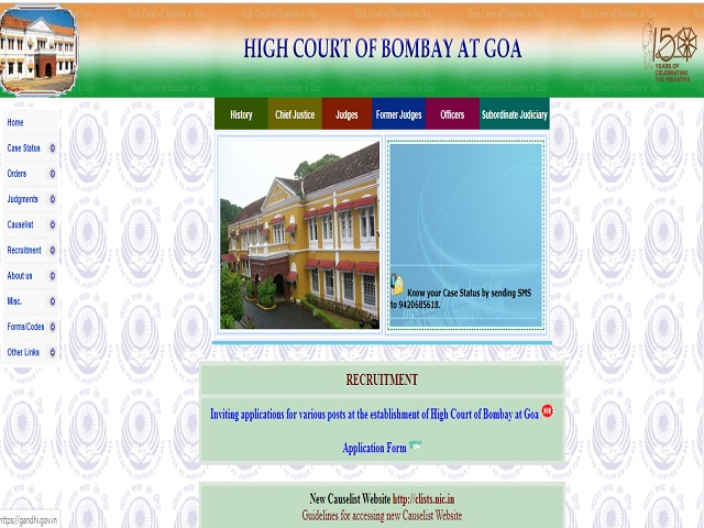 High Court of Bombay Recruitment 2019 for 34 Shorthand