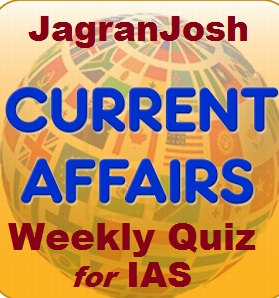 IAS Questions for Prelims: 5 to 11 August 2017