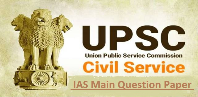 IAS 2018 History Optional Question Paper