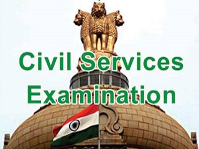 Download UPSC IAS Prelims Solved Question Paper 1 & 2 (CSAT) With