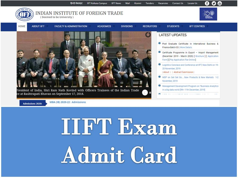 IIFT Exam Admit Card