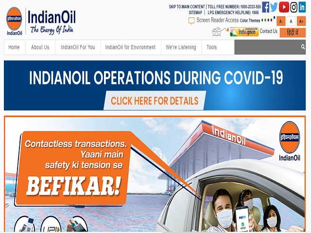 IOCL Gujarat Refinery Recruitment 2019: Apply Online for 6 Junior