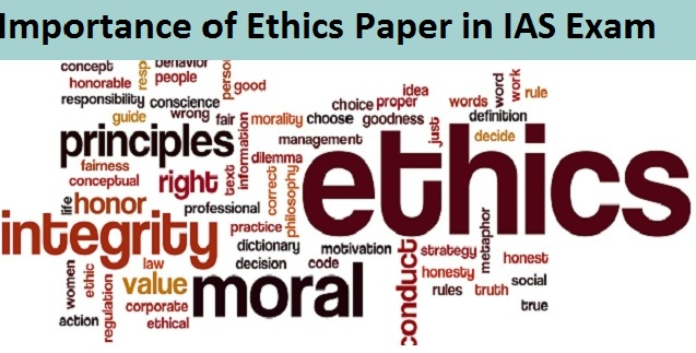 the importance of ethics 2 essay