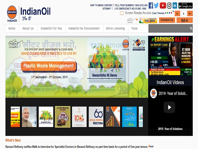 Indian Oil Corporation Limited, Barauni Recruitment 2019