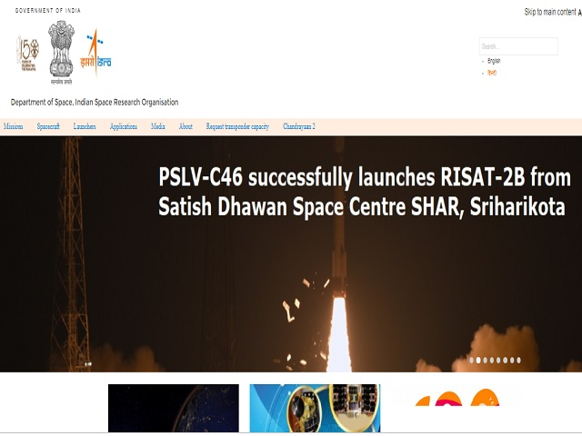 Indian Space Research Organisation (ISRO) Pharmacist, Fitter and Other (ISRO Propulsion Complex) Posts 2019