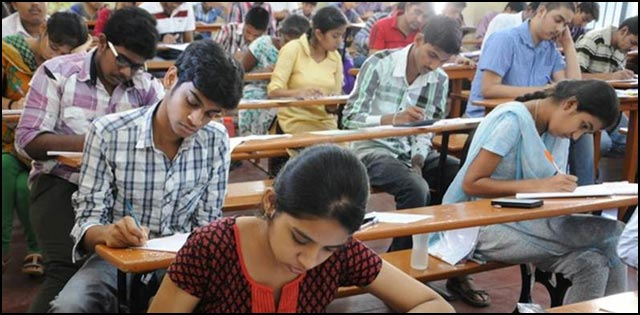 Architecture Aptitude Test (AAT) Result declared