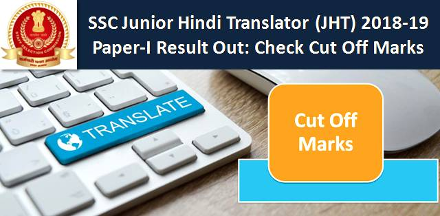 SSC Junior Hindi Translator (JHT) 2018-19 Paper-I Result Out: Check Cut Off Marks