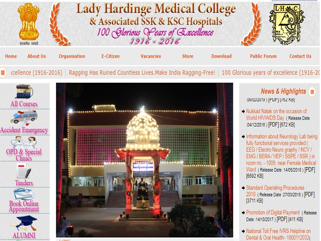 Lady Hardinge Medical College, New Delhi DEO, Research Associate and Other Posts 2019