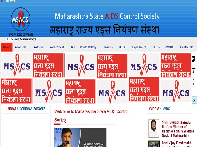 Maharashtra State AIDS Control Society (MSACS) Finance Assistant, Accountant and Other Posts 2019