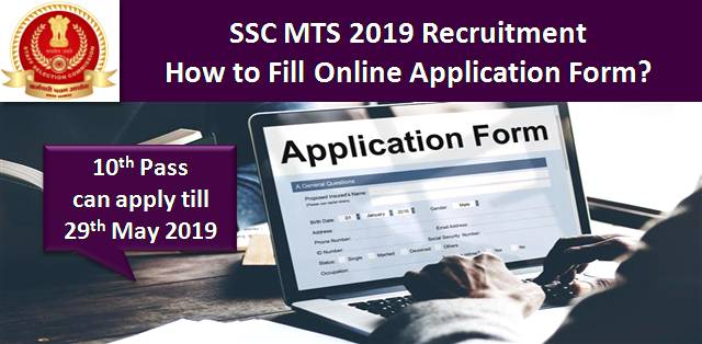 How to Fill SSC MTS 2019 Online Application Form?