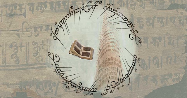 National Mission on Manuscripts