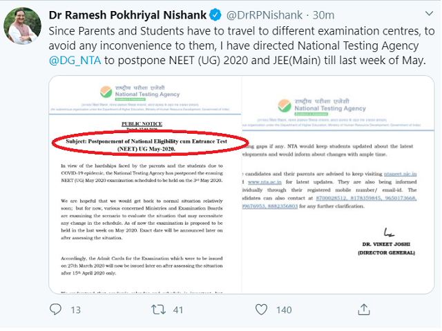 Nta Neet 2020 Postponed New Exam Dates Will Be Announced Later