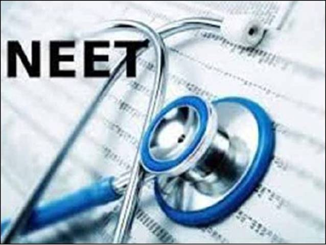 NEET PG Answer Key 2019 - Question Paper with Solutions
