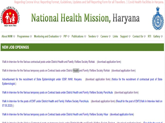 DHFWS, Rohtak District Epidemiologists, Public Health Manager & Other Posts 2020