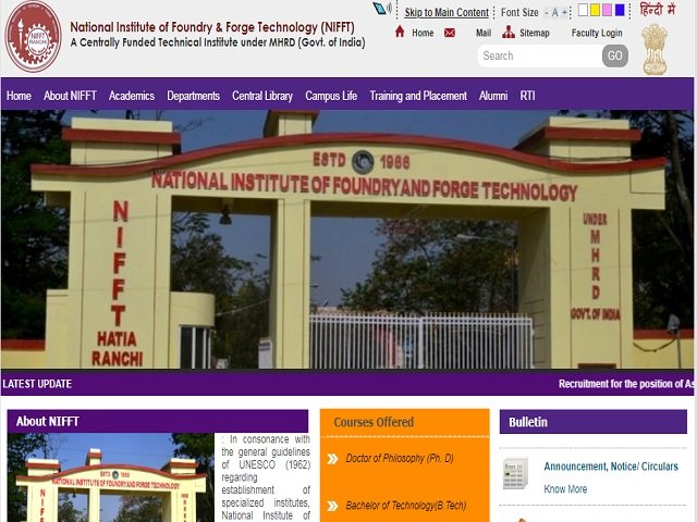 National Institute of Foundry and Forge Technology (NIFFT) Assistant Professor Posts 2019