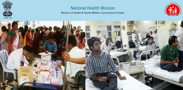 NHM, Assam Medical Officer & Other Posts