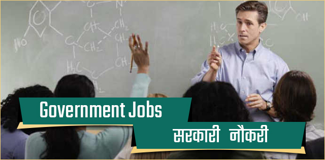 YMCAUST Assistant Professor & Instructor Posts