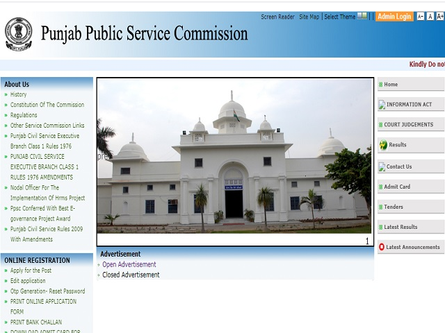 Punjab Public Service Commission (PPSC) Functional Manager Posts 2020