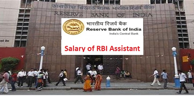 Salary of an RBI Assistant