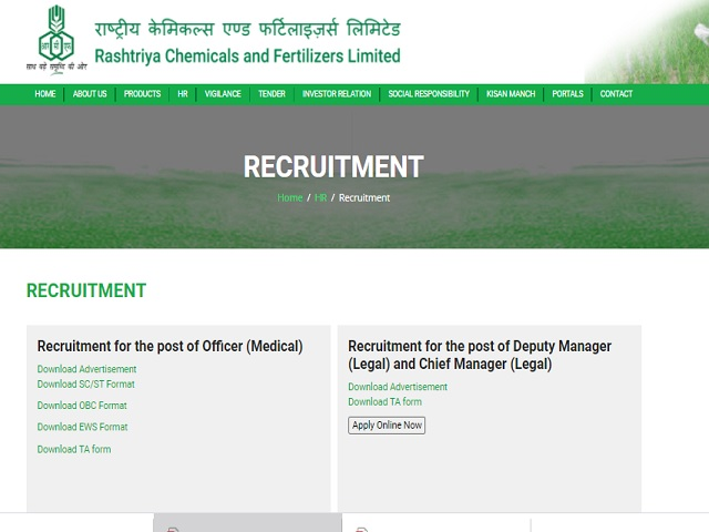 RCFL Online for Chief Manager and Deputy Manager Posts 2020