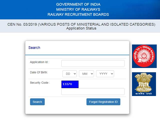RRB MI 2020 Application Status FAQs & Answers: Check Queries against Rejected RRB Ministerial & Isolated Categories (MI) 2019 Application Status, Link active till 20th October 2020