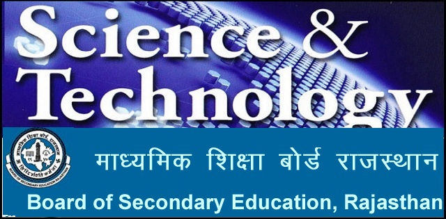 model test paper for Rajasthan Board Class 10 Science