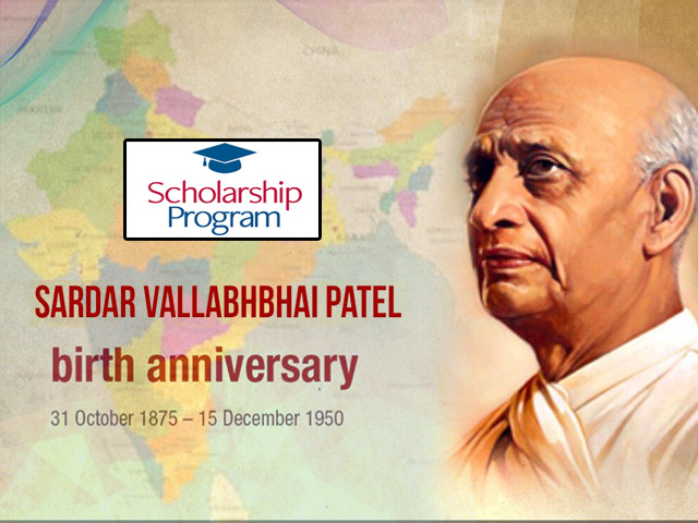 Sardar Patel Scholarships for Indian Students