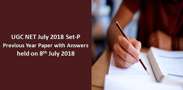 UGC NET July 2018 Paper-I Set-P Previous Year Paper with Answers