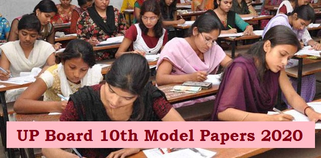 UP Board Class 10 Model Papers 2020: Download model question papers for high school exam
