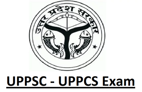 UPPCS Prelims Exam 2018 Question Paper