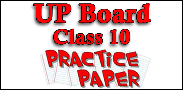 UP Board Class 10 Practice Paper