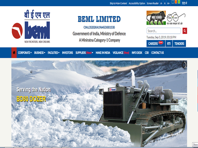 Bharat Earth Movers Limited (BEML) Advisor (Aerospace) Posts 2019