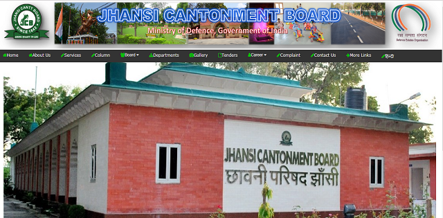 Cantonment Board Jhansi Assistant Engineer Posts 2019
