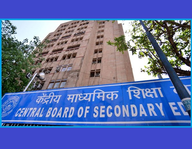 CBSE 10th & 12th Board Exams 2021: No Decision To Reduce CBSE Syllabus By 50%